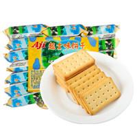 Aji 饼干 起士味 420g