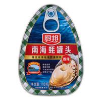 厨邦 南海生蚝罐头 110g