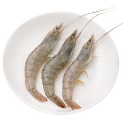 大洋世家 原装进口厄瓜多尔白虾(中号) 2kg 100-120只 盒装 大虾 火锅 烧烤食材