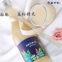 苏州桥 桂花小酿 0.5度 冬酿酒 750ml