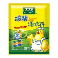 太太乐 三鲜鸡精 250g *9件