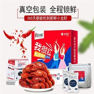 星农联合 麻辣小龙虾 6-8钱 只 24-34只 2000g