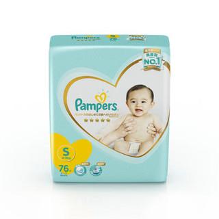 Pampers 帮宝适 一级帮 婴儿纸尿裤 (S、76片)