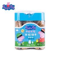 Peppa Pig 小猪佩奇 手指饼干 (牛奶味、105g)