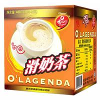 老誌行 滑奶茶进口咖啡 (400g、滑奶茶)
