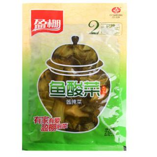 盈棚 鱼酸菜3连包 750g