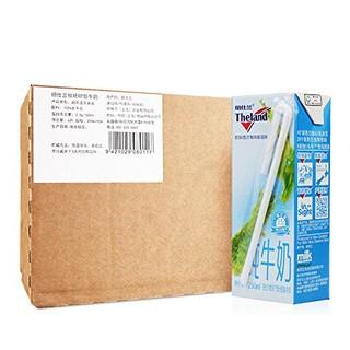 新西兰 原装进口牛奶 高钙部分脱脂纯牛奶 250ml*24盒