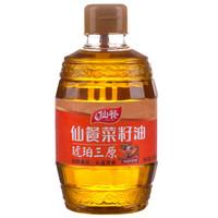 仙餐 非转基因 琥珀三原头道原香菜籽油 500ml