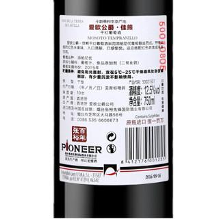 CHANGYU 张裕 爱欧公爵·佳熊 干红葡萄酒 750ml*6瓶