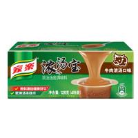家乐 浓汤宝 牛肉浓汤口味 128g