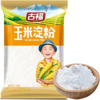 古福 玉米淀粉 260g