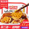 德庄 微火锅 422g *2件 33.7元(合16.85元/件)