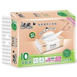 洁柔Face抽纸卫生纸餐巾纸面巾纸无香3层120抽10包 中幅纸巾