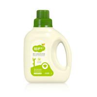 植护 婴儿亲肤洗衣液 1L