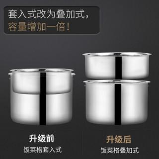 金钥匙(GOLDEN KEY)304保温提锅 1.7L焖烧防溢真空不锈钢饭盒 保温桶(香槟金) GK-MF1700T-G