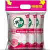 净安(Cleafe)防霉除湿剂补充包 600ml吸湿量*3包 玫瑰香 *2件 22.9元(合11.45元/件)