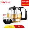 紫丁香 玻璃茶壶 耐热玻璃大容量花草茶壶 304不锈钢过滤内胆泡茶器易清洁茶具1.5L