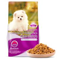 疯狂的小狗 6924557301042 小型犬全阶段鸡肉味狗粮 1.5kg *6件
