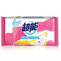 超能 婴幼儿专用洗衣皂 120g