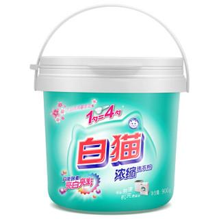 Baimao 白猫 浓缩洗衣粉 900g *2件