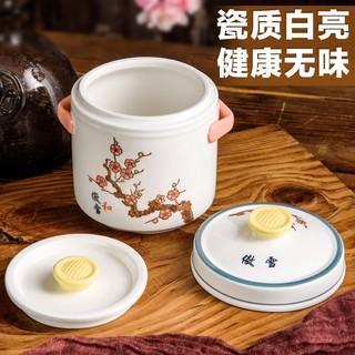 ARST 雅诚德 陶瓷炖盅 350ml
