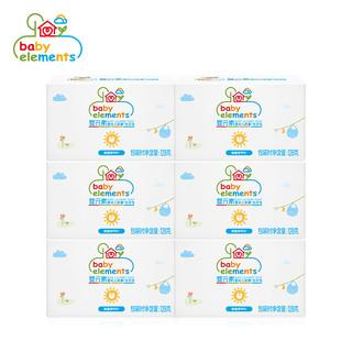 婴元素 婴幼儿除菌洗衣皂 128g*6盒