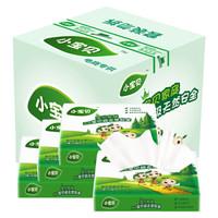 小宝贝 全家共享系列 小方抽餐巾纸 3层40抽*20包 整箱装