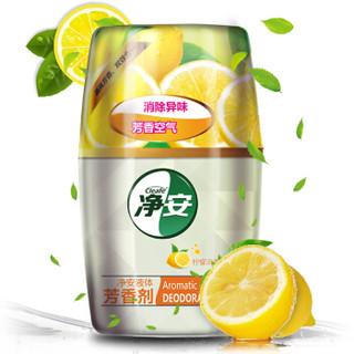 Cleafe 净安 液体芳香剂 柠檬清香 400ml