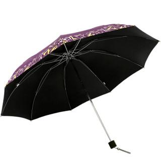 Paradise 天堂伞 31825E 黑胶三折晴雨伞 深紫色