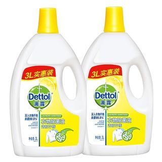 Dettol 滴露 衣物除菌液 清新柠檬 3L*2瓶+超浓缩衣物除菌液 180ml