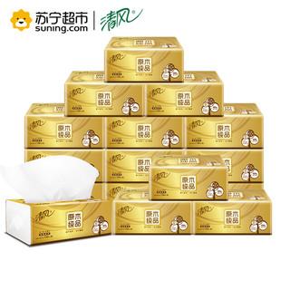 kyfen 清风 原木纯品金装 抽纸 三层130抽*16包小规格