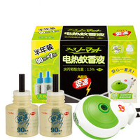 ARS 安速 电热蚊香液套装 90晚 附蚊香器 一器两瓶