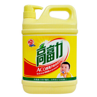 高富力 洗洁精1.45kg/瓶
