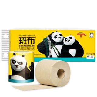 BABO 斑布 功夫熊猫系列 本色有芯卷纸 4层160g*12卷