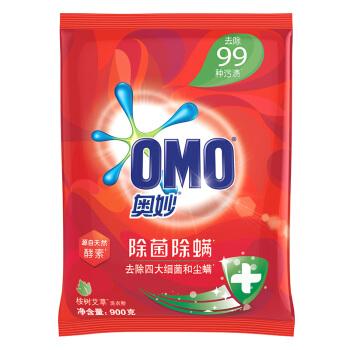 OMO 奥妙 除菌除螨洗衣粉 桉树艾草香 900g