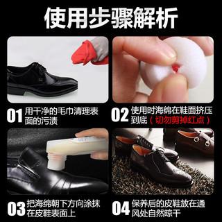 优妙 高级液体鞋油75ml(黑色)皮鞋鞋油 擦鞋 海绵头鞋油 补色 防水去污补色 上光保养