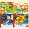 《幼儿睡前故事书绘本 》全套20册 14.8元