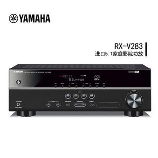 YAMAHA 雅马哈 RX-V283 5.1声道 功放