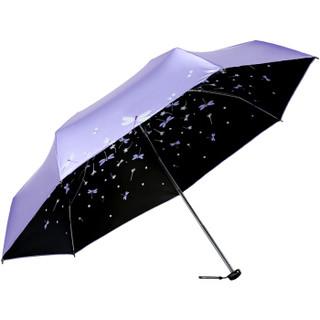 Paradise 天堂伞 31834E 丝光绒彩胶五折晴雨伞 紫藤色