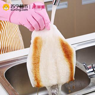 MARYYA 美丽雅 洗碗巾