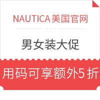 促销活动:NAUTICA 诺帝卡 美国官网  男女装大促