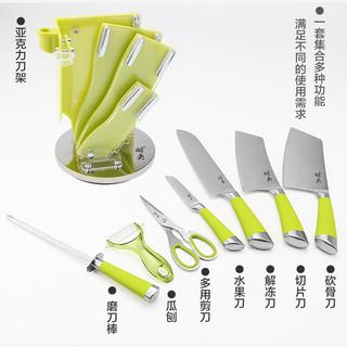 耐夫 不锈钢刀具套装 8件套