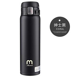 Mumo 沐沫 直饮不锈钢保温杯 绅士黑 450ml
