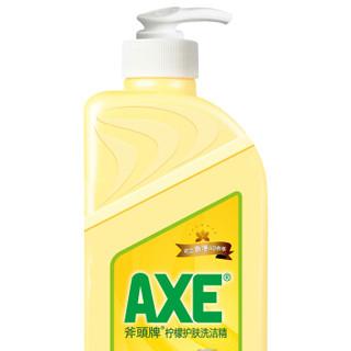 AXE 斧头 柠檬洗洁精 1.18kg