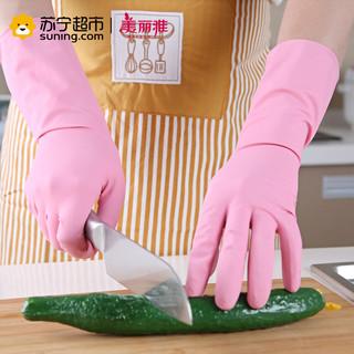 MARYYA 美丽雅 橡胶清洁手套 中号