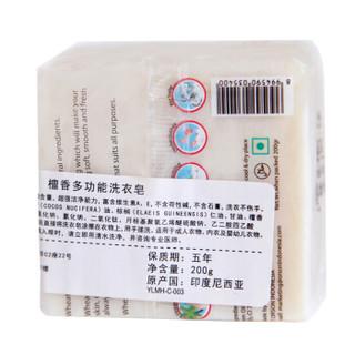 Wheat Tiger 麦虎 檀香内衣裤专用洗衣肥皂 200g