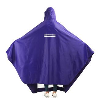 YUHANG 雨航 电动车雨衣 紫色 3XL