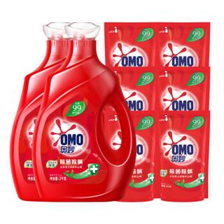 OMO 奥妙 除菌除螨 洗衣液套装 8.4kg