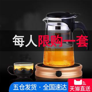 STORY OF WATER 水之物语 玻璃茶具