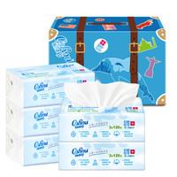 COROU 可心柔  V9系列 保湿面巾抽纸 3层120抽*5包 无香
